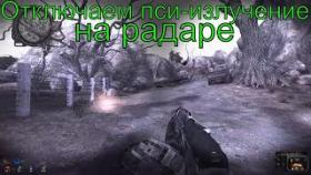 Сталкер: Зов Чернобыля (7 серия) / S.T.A.L.K.E.R: Call Of Chernobyl (7 episode) repack by Stason