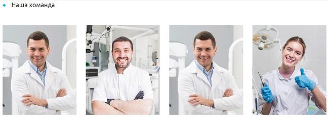 лечение и протезирование зубов в клинике 1dental-studio.com