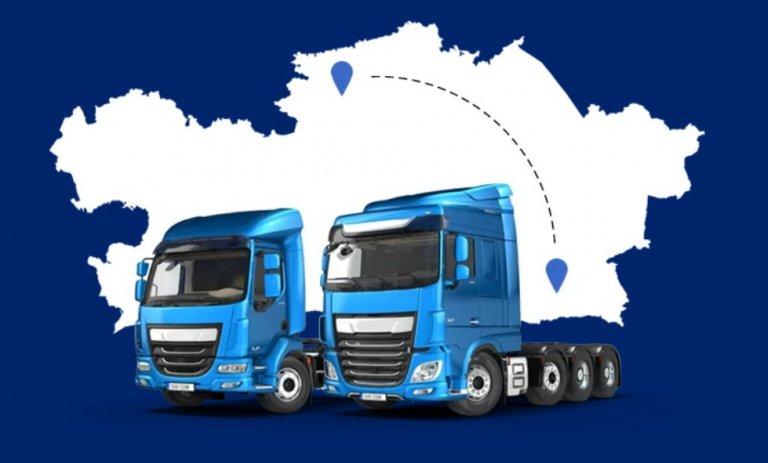 Транспортно-экспедиционные услуги TransCompanyKostanay
