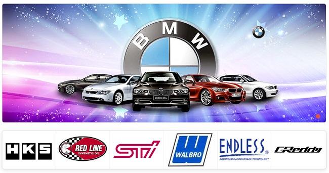 vsezzap.ru - все для тюнинга BMW