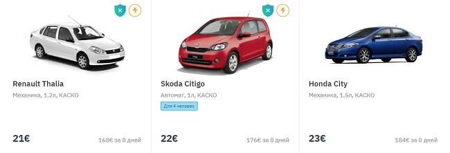 автопрокат, трансфер в Чехии на prokatautotourpraha.cz