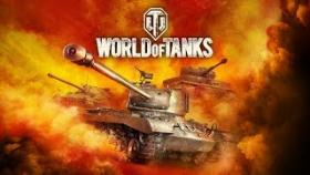 World of Tanks (Рандом) #13