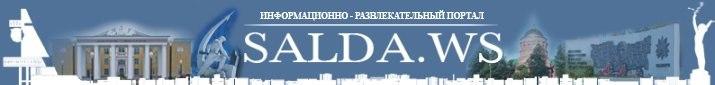 Информационно-развлекательный портал города Верхняя Салда