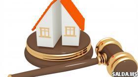 Продавать долю квартиры нужно согласно закону