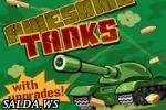 Awesome Tanks 2 - Крутые Танки 2
